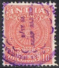 India Bft26 1962 Revenue 10np used